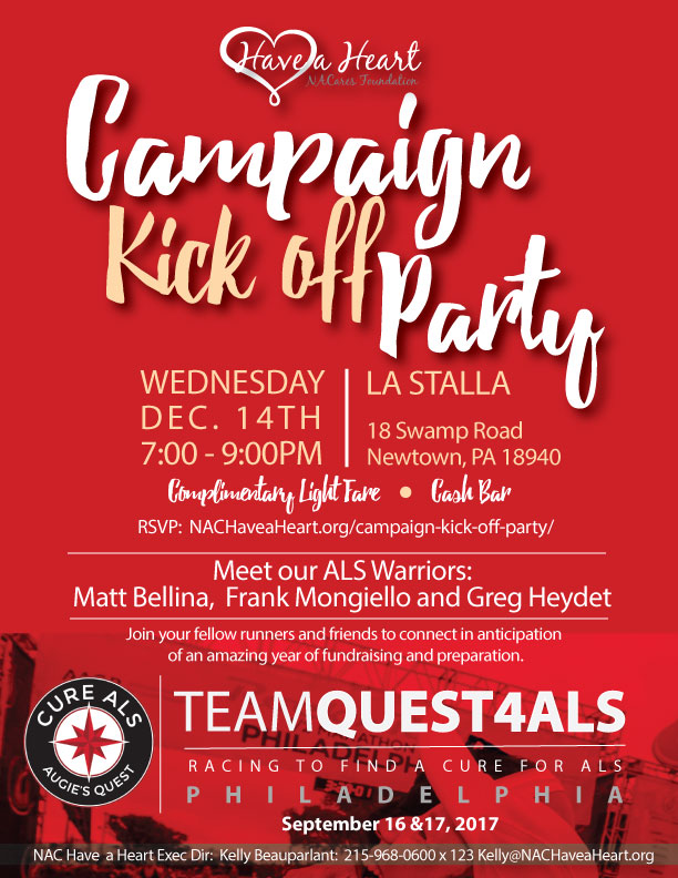 invitation-to-kick-off-party-dec-2016-with-date